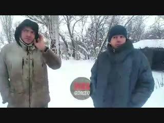 ЭКСКЛЮЗИВ! Рассказ выживших после обстрела ВСУ коммунальщиков