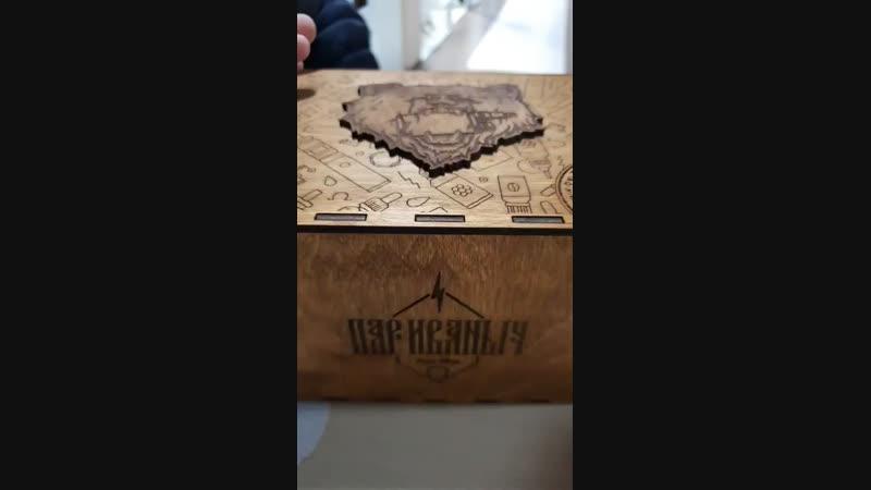 Фирменная подарочная коробка