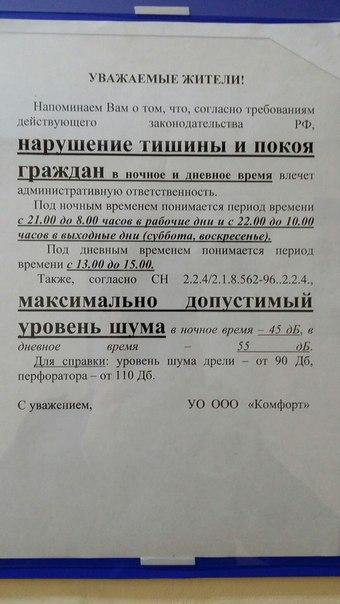 ЖК Алексеевская Роща Балашиха
