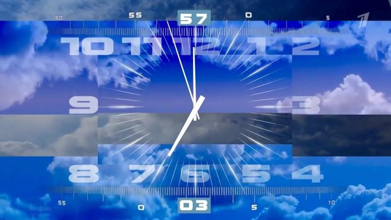 Часы в стиле Первый канал утренняя версия [KZN] v. 1.9