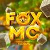 FoxMC | 1.8-1.12 | Лучший сервер