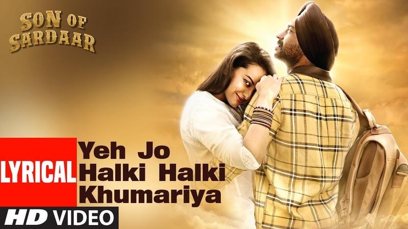 Lyrical Yeh Jo Halki Halki Khumariya | Son Of Sardaar | Ajay Devgn, Sonakshi Sinha