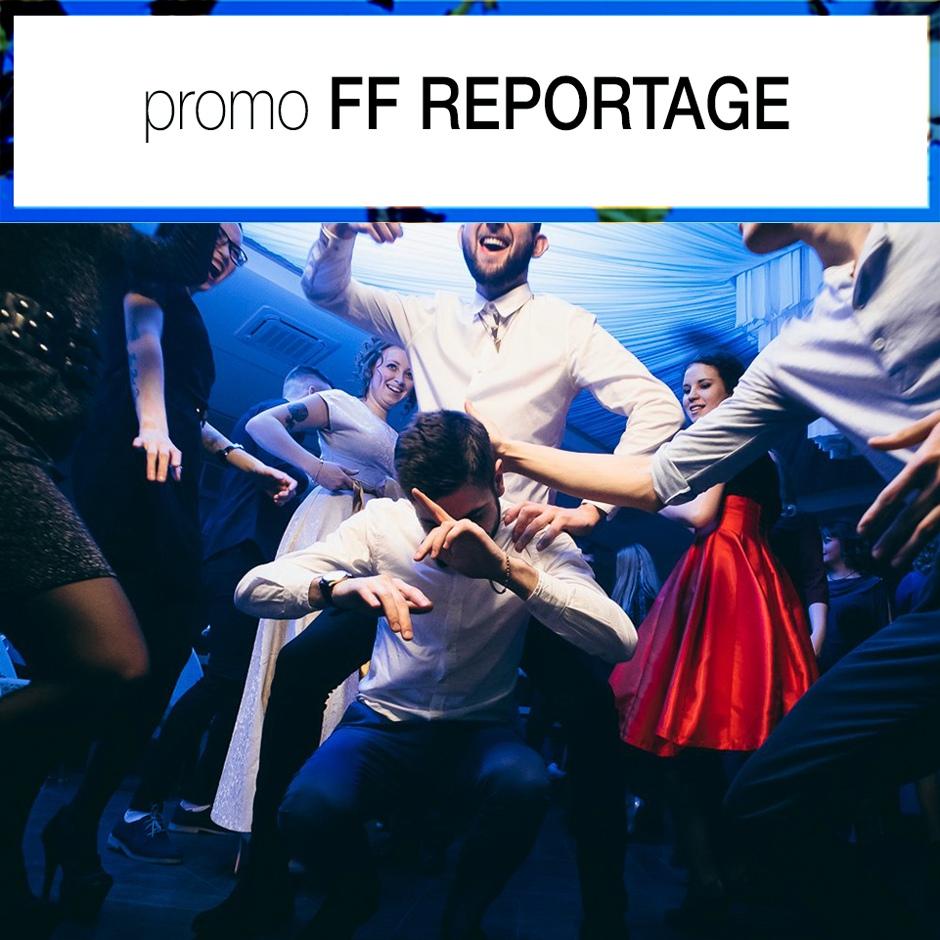 promo Reportage, рекламный репортаж, репортаж дня рождения, день рождения корпоратив