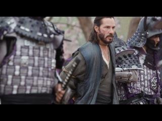 «47 ронинов» (2013): Трейлер (дублированный) / http://www.kinopoisk.ru/film/461314/