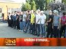 10 июля 2013 Новости Рен ТВ Армавир