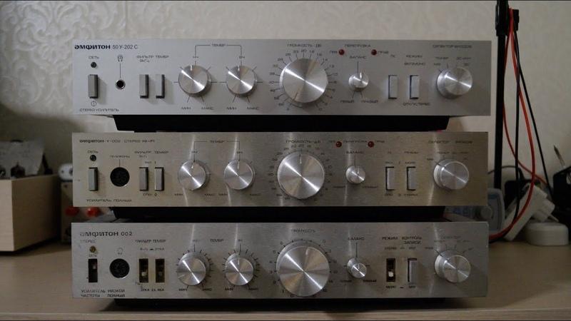 Амфитон 002 Амфитон У 002 Амфитон 50У 202