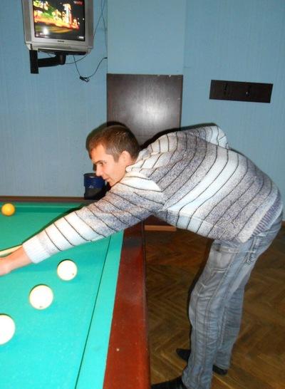 Саша Савкович, 22 января 1991, Могилев, id119607398