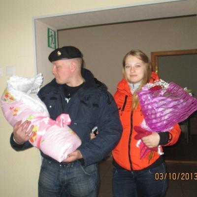 Анастасия Шарунова, 16 июля , Екатеринбург, id131346427