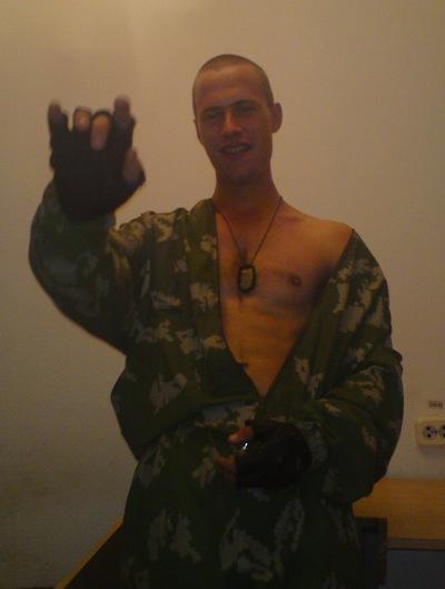 Владислав Устиченко, 19 мая 1991, Киев, id15845992