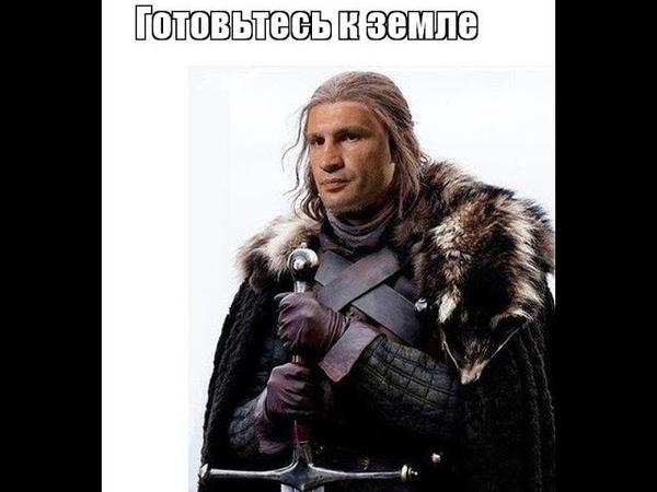 КЛИЧКО ТУПИТ ЛУЧШЕЕ 2019
