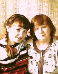 Людмила Афанасьева, 9 августа 1998, Бологое, id198976687