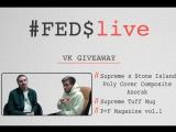 #FEDSLive !FEDERATION EVENT | VK GIVEAWAY! Supreme / Stone Island FW17