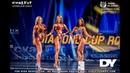 Tiger Classic Day 1 Bikini Fitness 162, 172, 172 cm and Overall Winner