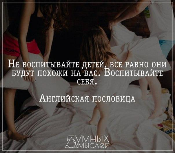 https://pp.vk.me/c543106/v543106631/17d11/nbpAfQVWWt8.jpg