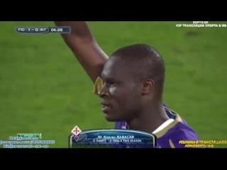 Babacar Goal Fiorentina vs Inter 1-0 Serie A 2014