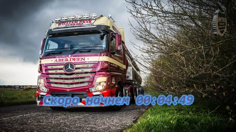 ✅ETS-2МР Катаем контракт на руле Logitech G27 №140