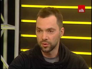 В Украине действуют эскадроны смерти ФСБ (Алексей Арестович, военный эксперт и психолог)