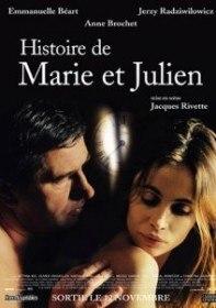 История Мари и Жюльена / Histoire de Marie et Julien (2003)