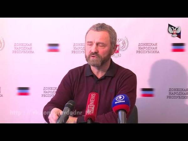 Сергея Данилова .Пресс-конференция. 2014.12.05.