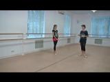 SLs Как делать вращения. ДЕГАЖЕ и ТУР ПИКЕ. Учимся с балериной Анастасией Лименько