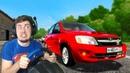 БУДНИ ТАКСИСТА - ЧТО ДЕЛАТЬ КОГДА СЛОМАЛАСЬ МАШИНА - CITY CAR DRIVING РУЛЬ