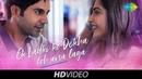 Ek Ladki Ko Dekha Toh Aisa Laga Title Song Anil Sonam Rajkummar Juhi Darshan Rochak