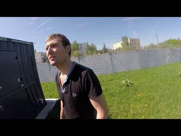 Едем в паре на Саранск-Арену FIFA 2018 И ремонт прямо на загрузке