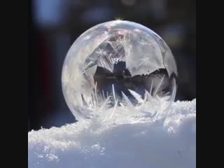 Когда-нибудь видели как мыльный пузырь замерзает на снегу?