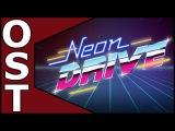 Neon Drive OST