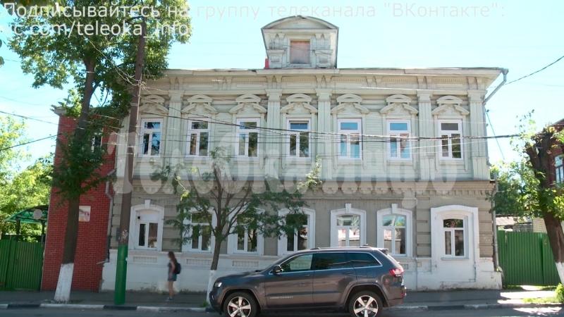 Летопись улиц: Улица Почтовая(Куйбышева), №3