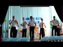 Танец мальчиков на выпускной