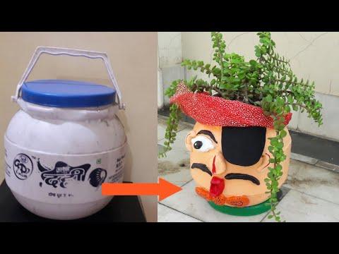 Plastic box craft idea diy idea best out of waste koodkala