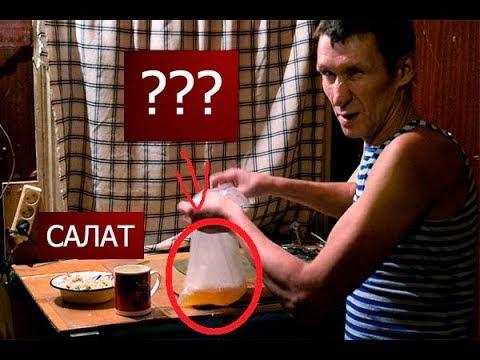 Салат из рыбы ИЛИ ЧТО В ПАКЕТЕ?