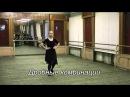 Свид   комбинации движений русского танца