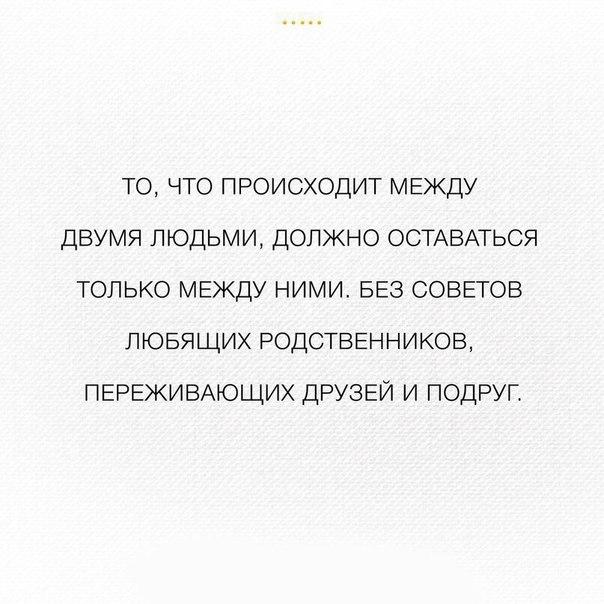 Фото №456247874 со страницы Леры Бобровой
