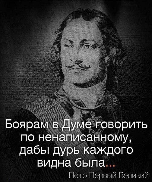 https://pp.userapi.com/c847016/v847016255/10cc7b/VpC9I4xFb4U.jpg