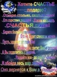 Наталья Гельзер, id217779770