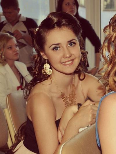 Екатерина Драгина, 18 ноября 1995, Ярославль, id116899151