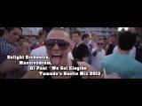 Relight Orchestra, Massivedrum, DJ Paul - We Got Elegibo (Tamudo's Bootie Mix 2013)