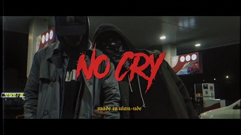 Luxor No Cry feat Люся Чеботина