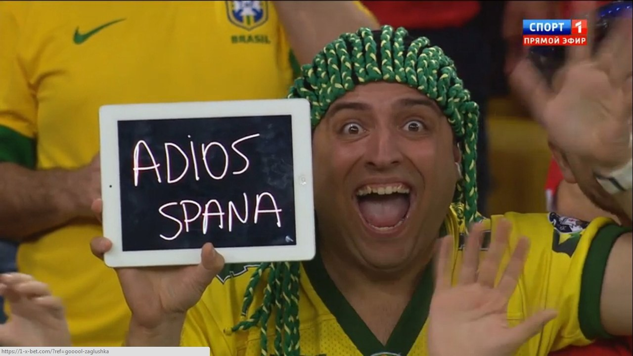Сборная Испании по футболу, сборная Чили по футболу