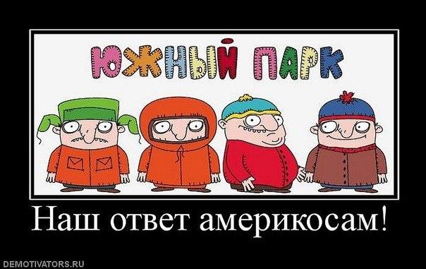 песни приколы: