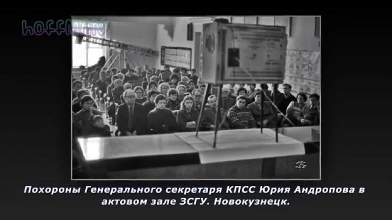 Запрещённые_в_СССР_документальные_фотографии.Prohibited_in_the_Soviet_Union_documentary_photos..mp4