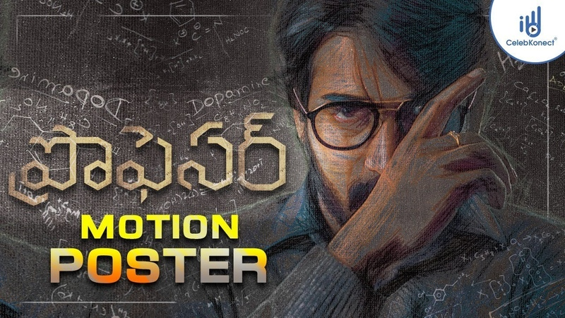 Professor Telugu Movie Motion Poster | SuryaTej | Seba Koshy | Mano Vikas | CelebKonect