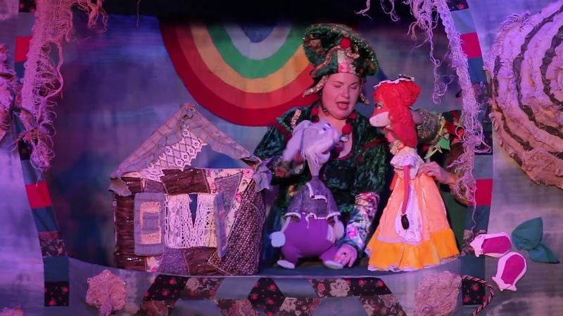 Кукольный спектакль Заячье счастье