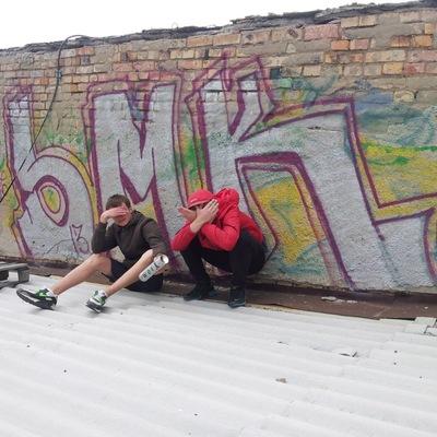 Smok Crew, id191446011