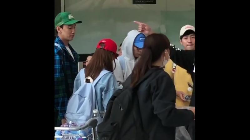 13.06.18 - Команда из Соединенного Королевства возвращается в Корею