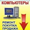 Порт-Урал. Ремонт компьютеров Екатеринбург