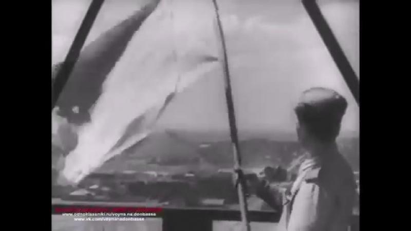 Сообщение Совинформбюро о победе на Донбассе в 1943 году