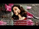 зимнее настроение  с прекрасной музыкой- Yello  Capri Calling